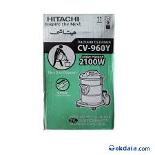hitachi vacuum cleaner. hitachi vacuum cleaner: cleaner u