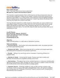 skill resume samples