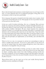 collage feng shui. Top 10 Feng Shui Tips Cre. 39; 39. Collage