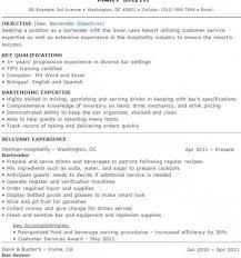 Download Now Bartender Resume Skills Template Resume Builder