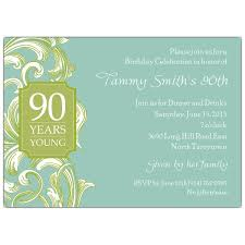 90 Birthday Party Invitations 90th Birthday Border Scroll Seafoam Invitations