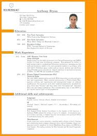 Digital Communications Resume Latest Format Resume 2016 For Download Most Professional Here Are