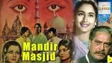 Mohammed Hussain Mandir Masjid Movie
