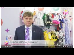 <b>Батик карнавальные костюмы</b> оптом, цены производителя