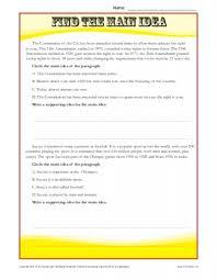 lysistrata essay topics