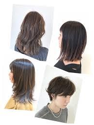 あなたはどのタイプ髪質の種類コラム 美容室 Nyny Mothers 姫路南店