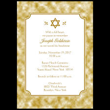 Unveiling Invitations Unveiling Announcement Uc 22