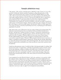examples of college essays co examples of college essays