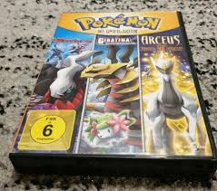 Pokemon Filme in Baden-Württemberg - Bad Urach