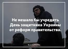 """""""Нафтогаз"""" пропонує на 3-4 березня запровадити обмеження на споживання газу в Україні через дії """"Газпрому"""" - Цензор.НЕТ 6275"""