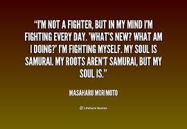 Fighter Quotes. QuotesGram via Relatably.com