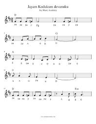 Jayam Kodukum Devanuku Keyboard Western Notes Chords Tamil