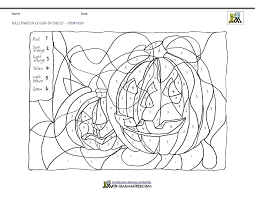 This page has a lot of free printable color by number for kids,parents and teachers. 43 Halloween Multiplication Coloring Worksheets Image Inspirations Liveonairbk