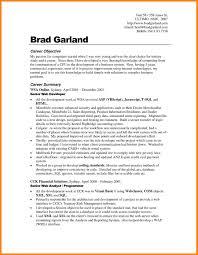 Resume Generator Design Oneswordnet Studentree Builderor Engineering