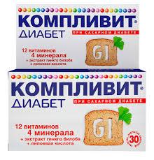 Компливит <b>Диабет</b> - специальный витаминно-минеральный ...