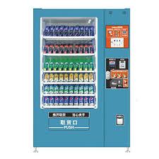 Automatic Vending Machine Impressive China Automatic Vending Machine From Yongkang Manufacturer Zhejiang