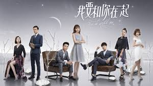 First Impression: To Be With You (2019) - odetodramas.com