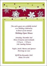 Holiday Party Invitation Wording Template Corporate Templates Office