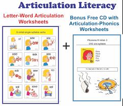 letter-sound-articulation-worksheets-10.gif