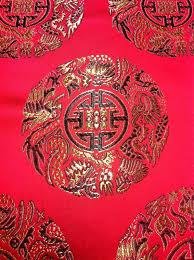 Asia China Japan Medallion Dragon Brocade Gold Asian Cotton Fabric ... & Asia China Japan Medallion Dragon Brocade Gold Asian Cotton Fabric Quilting  Fabric CS219X SALE! $10.99/yard Adamdwight.com