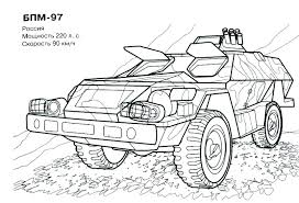 tank army car coloring page printable tank army car coloring tank army car army truck coloring pages army truck coloring page army vehicle