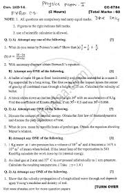 what does bsc stand for question paper physics 1 2013 2014 b sc computer science idol