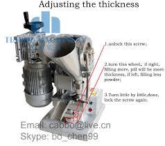 tablet press machine single punch tablet press machine pill press machine pill making