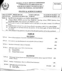 political science paper i css paper jahangir s world times political science paper i css 2016 paper