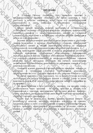 Отчет по технологической практике на предприятии protasplutepunson Отчет по технологической практике по специальности Автомобили и автомобильное хозяйство Тема Отчет по технологической практике Отчет по практике на