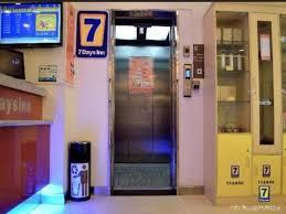 7 Days Inn Hefei Mingguang Road Bus Station Branch Best Price On 7 Days Inn Hefei Mingguang Road Bus Station Branch