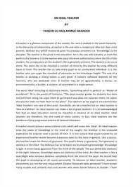 husband essay ideal husband essay