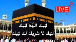 Labbaik Allahumma Labbaik Talbiyah Hajj Live 2021   لبيك اللهم لبيك