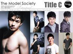 What Is A Comp Card 24 Best Comp Cards Images Model Comp Card Modeling Modeling