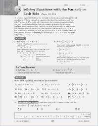 Solving Equations with Variables On Both Sides Worksheet Answer ...
