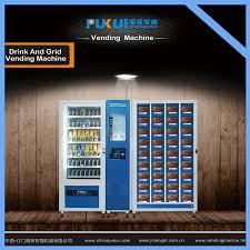 Vending Machine Sticker Suppliers Interesting China Vending Machine Sticker China Vending Machine Sticker