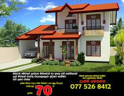 Small Picture House Plan Sri Lanka Sri Lanka House Plan BOQ Sri Lanka