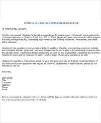 reference letter from employer sample professional reference letter from employer