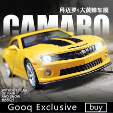 4.8 out of 5 stars 9. Caibo 1 32 Chevrolet Camaro Bumblebee Car Model Simulation Alloy Car Model Bouti Shopee Singapore