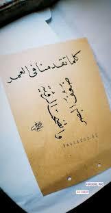 épinglé Par Mohamed Mellouli Sur Fleurs Belles Citations Citation