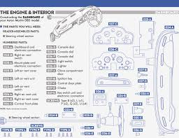 instructions james bond 007 aston martin db5 click here to view print the pdf instructions