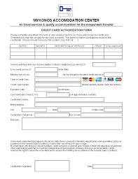 Credit Card On File Form Templates Employment Verification Release Form Template Awesome