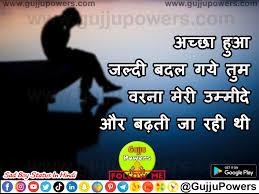 very sad boy shayari status in hindi