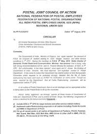cover letter travel and tourism essay essay on travel and tourism  cover letter essay on tourism pjcatravel and tourism essay