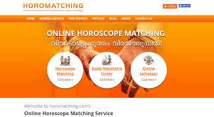 Rajju Porutham Chart Jathaka Porutham For Marriage
