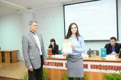 Диплом ii степени в xi Международной научно практической  Диплом ii степени в xi Международной научно практической конференции молодых исследователей Наука и молодежь новые идеи и решения