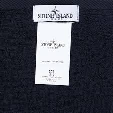 Designer Brand With Compass Logo Stone Island Boys Navy Compass Logo Towel Towels