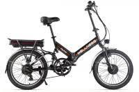 <b>Велогибрид Wellness City Dual</b> 700