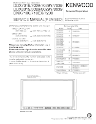 kenwood kdc 7040r kdc 8040r service manual kenwood ddx7019