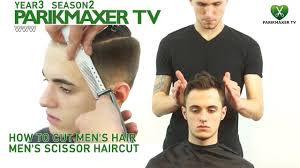 Стильная стрижка для мужчин Men's scissor haircut. парикмахер ...