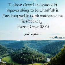 Greed Quotes Cool To Show Greed And Avarice Quotes Writings By Mohammad Almas